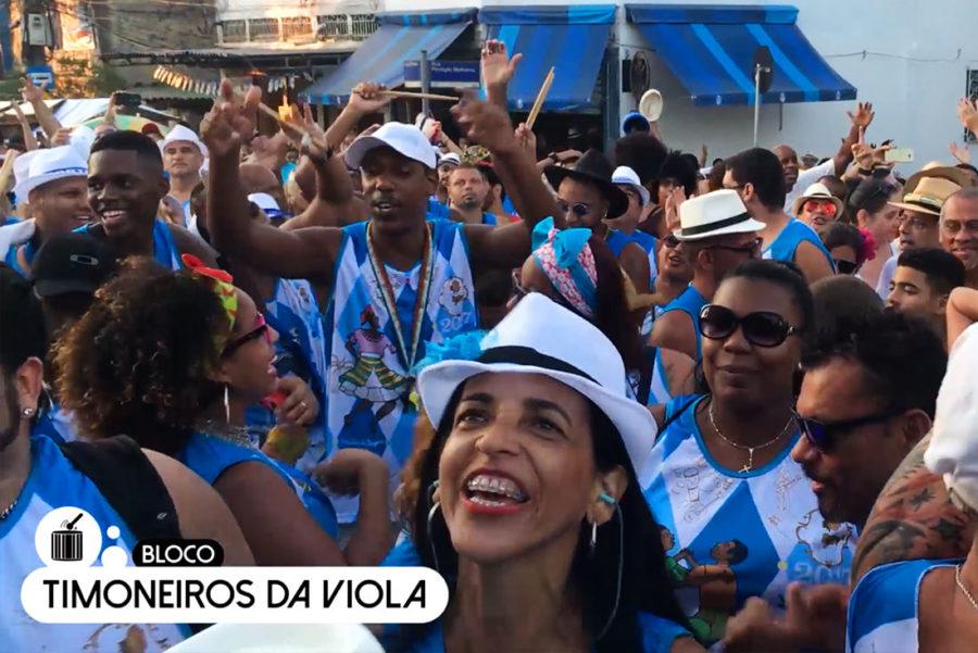 carnaval_riodejaneiro_parte01_bateria_timoneirosdaviola_geral